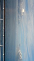 菊池隆志 公式ブログ/『航海中( 昼)♪o(^-^ )o』 画像2