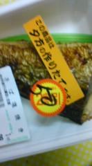 菊池隆志 公式ブログ/『鯖塩焼きを♪o(^-^)o 』 画像1