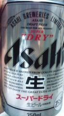 菊池隆志 公式ブログ/『ビール♪o(^-^)o 』 画像1