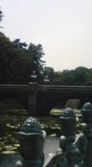 菊池隆志 公式ブログ/『二重橋だよオッカサン♪』 画像2