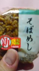 菊池隆志 公式ブログ/『そばめし(^_^;) 』 画像1