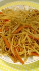 菊池隆志 公式ブログ/『朝からソース焼き…スパゲティ! ?』 画像1