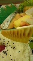 菊池隆志 公式ブログ/『昼食♪o(^-^)o 』 画像2