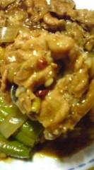 菊池隆志 公式ブログ/『カレー食べるぅ♪o(^-^)o 』 画像3