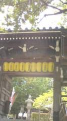 菊池隆志 公式ブログ/『豊川稲荷様♪o(^-^)o 』 画像2