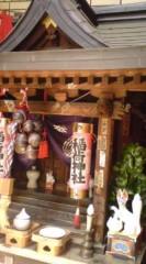 菊池隆志 公式ブログ/『朝日稲荷神社ぁ♪o(^-^)o 』 画像3
