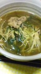 菊池隆志 公式ブログ/『実食♪(  ̄▽ ̄)』 画像1