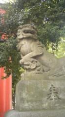 菊池隆志 公式ブログ/『花園稲荷神社ぁ♪o(^-^)o 』 画像2