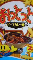 菊池隆志 公式ブログ/『おっとっとカレー味』 画像1