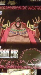 菊池隆志 公式ブログ/『黒ひげのチェリーパイ』 画像1