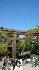 菊池隆志 公式ブログ/『御本殿へ♪o(^-^)o 』 画像1