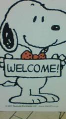 菊池隆志 公式ブログ/『スヌーピー♪o(^-^)o 』 画像1