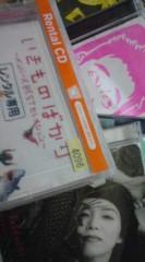 菊池隆志 公式ブログ/『色々レンタルCD ♪o(^-^)o 』 画像1