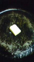 菊池隆志 公式ブログ/『バターで♪o(^-^)o 』 画像1