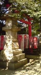 菊池隆志 公式ブログ/『赤坂豊川稲荷神社ぁ♪』 画像2