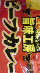 菊池隆志 公式ブログ/『レトルトだけどo(^-^)o 』 画像1