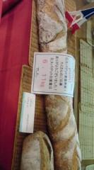 菊池隆志 公式ブログ/『6.11キロのバゲット!?o(^-^)o 』 画像1