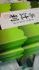 菊池隆志 公式ブログ/『抹茶ラングドシャ♪o(^-^)o 』 画像2