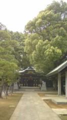 菊池隆志 公式ブログ/『穴八幡宮♪o(^-^)o 』 画像3