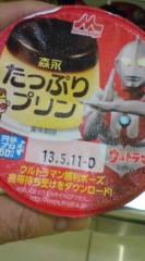 菊池隆志 公式ブログ/『ウルトラプリン!?o(^-^)o 』 画像2