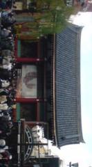 菊池隆志 公式ブログ/『修理中!?( ゜_゜) 』 画像2