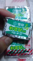 菊池隆志 公式ブログ/『ワサビ入りベビーチーズ』 画像2
