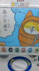 菊池隆志 公式ブログ/『ネコぶくろ♪o(^-^)o 』 画像1