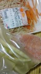 菊池隆志 公式ブログ/『食材♪o(^-^)o 』 画像1