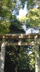 菊池隆志 公式ブログ/『明治神宮参道♪o(^-^)o 』 画像1