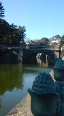 菊池隆志 公式ブログ/『皇居ランニングコース』 画像3
