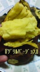 菊池隆志 公式ブログ/『焼き芋リベンジ!!(  ̄▽ ̄)』 画像2