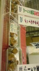 菊池隆志 公式ブログ/『揚げシュークリーム!?o(^-^)o 』 画像2