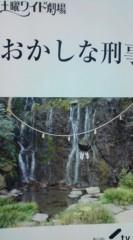 菊池隆志 公式ブログ/『おかしな刑事�再放送♪( ̄▽ ̄)』 画像1