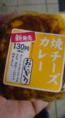 菊池隆志 公式ブログ/『焼きチーズカレーおにぎり』 画像1