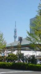 菊池隆志 公式ブログ/『両国からのぉ〜』 画像1