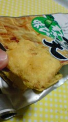 菊池隆志 公式ブログ/『お魚天♪o(^-^)o 』 画像3