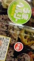 菊池隆志 公式ブログ/『黒米御飯& 肉団子弁当♪』 画像1