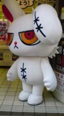 菊池隆志 公式ブログ/『ゾンビウサギ!?( ゜_゜) 』 画像2