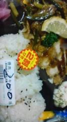 菊池隆志 公式ブログ/『焼肉・チキンカツ弁当o(^-^)o 』 画像1