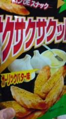 菊池隆志 公式ブログ/『パンdeスナック』 画像1