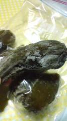 菊池隆志 公式ブログ/『丸干し芋ぉ♪(  ̄◇ ̄)』 画像2