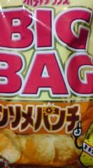 菊池隆志 公式ブログ/『BIGポテチ o(^-^)o』 画像1
