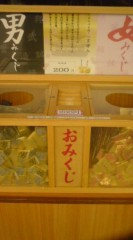 菊池隆志 公式ブログ/『リラックマみくじ!?o(^-^)o 』 画像3
