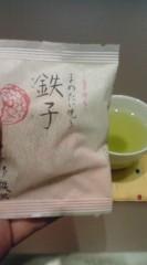 菊池隆志 公式ブログ/『鉄子!?o(^-^)o 』 画像2