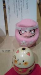 菊池隆志 公式ブログ/『ダルマ♪o(^-^)o 』 画像3