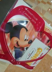 菊池隆志 公式ブログ/『Disney カレンダー2019♪(* ̄∇ ̄)ノ』 画像1
