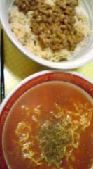 菊池隆志 公式ブログ/『納豆ご飯& ラーメン♪o(^-^)o 』 画像1