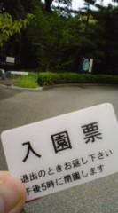 菊池隆志 公式ブログ/『平川門から♪o(^-^)o 』 画像1