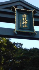 菊池隆志 公式ブログ/『神社巡り終了♪(  ̄▽ ̄)』 画像3