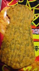 菊池隆志 公式ブログ/『カライ〜カo(^-^)o 』 画像3